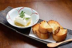 天使のチーズ豆富