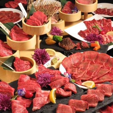 A5仙台牛 焼肉・フォアグラ寿司 食べ放題居酒屋 ぎん虎ごち虎  メニューの画像