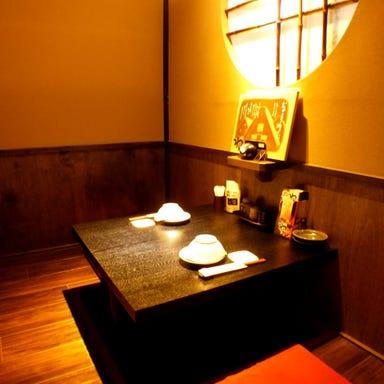 個室居酒屋 くいもの屋わん 鳥取駅前店 店内の画像