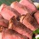 希少部位!牛イチボのステーキ。