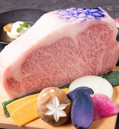 神戸牛 レンタメンテ  コースの画像