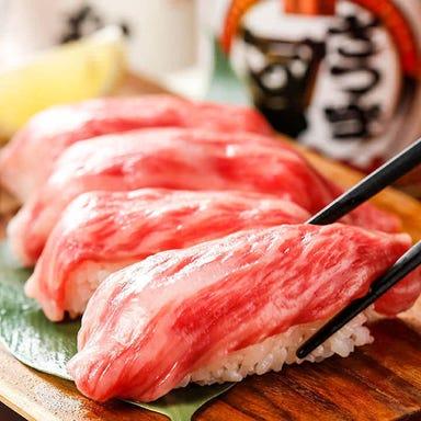 ラクレットチーズ×個室肉バル 札幌肉の会 札幌駅前店 コースの画像