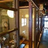 【☆2階お席リニューアル☆】扉とロールカーテンで半個室 掘りごたつ(3名〜36名樣)