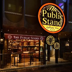 The Public stand 横浜西口店