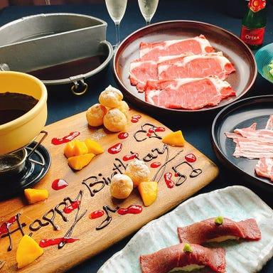 祇園 牛禅  コースの画像