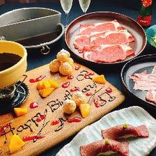 ◆個室あります◆【Anniversaryコース】国産牛+豚すきしゃぶ 5,500円(税込)