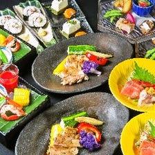 ●【お食事のみ】カジュアルなご宴会に♪「四季のご宴会」品数7 品・料理12 種