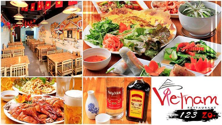 ベトナム料理 123Zo 〜イチニサンゾー〜 なんば店