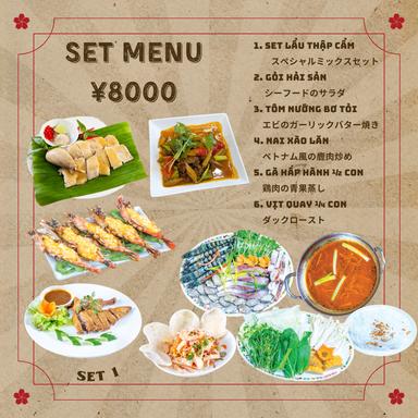 ベトナム料理 123Zo ~イチニサンゾー~ なんば店 コースの画像