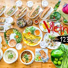 昔のベトナム料理 123Zo ~イチニサンゾー~