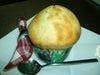 季節野菜のクリーム壷焼き