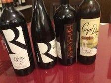 【ロシアワイン】美味な一杯を堪能