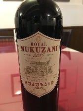 5千年の歴史文化遺産グルジアワイン