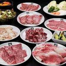 【全64品】レアステーキ『スタンダード食べ放題コース』4,500円(税抜)宴会・パーティ