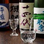 十四代などプレミアム日本酒!【新潟県など全国各地から厳選入荷!】