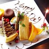 ◆大切な人にサプライズ♪デザートプレート無料でご用意いたします!! 記念日・誕生日に大好評。お食事が終わると…突然目の前に運ばれるデザートプレート!大切な人に喜んでもらえる定番サプライズですよね♪雅邸ではご希望のメッセージを添えて、無料でご用意いたします。送別会・歓迎会にも◎!気軽にご相談ください。