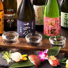 ◆厳選◆十四代などプレミアム日本酒