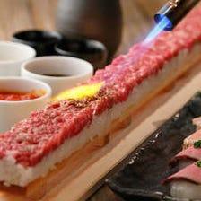 【NEW】50㎝!ロングユッケ寿司