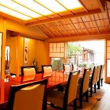 日本庭園も愉しめる安らぎの空間