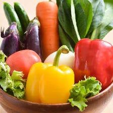 地産地消の新鮮な野菜をふんだんに