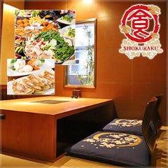 こだわりの個室でおもてなし 食楽厨房 センター南店