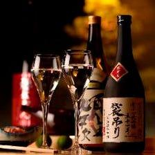 地元福島の厳選地酒を心ゆくまで