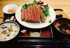 【限定10食】KUMAの和牛レアカツ御膳