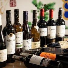 ワインは常時20種類以上!