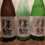 勝駒、立山、黒龍…人気の地酒が各種そろっています。*勝駒は、入荷時のみ