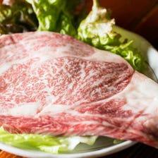 お肉屋さんが心配する程の破格で提供