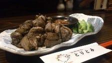 ◆妻地鶏を使用した郷土料理!!