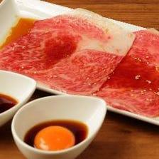 NO MEAT,NO LIFE三大名物~極肉~
