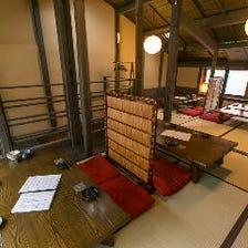 京町家の風情を残す一軒家の居酒屋