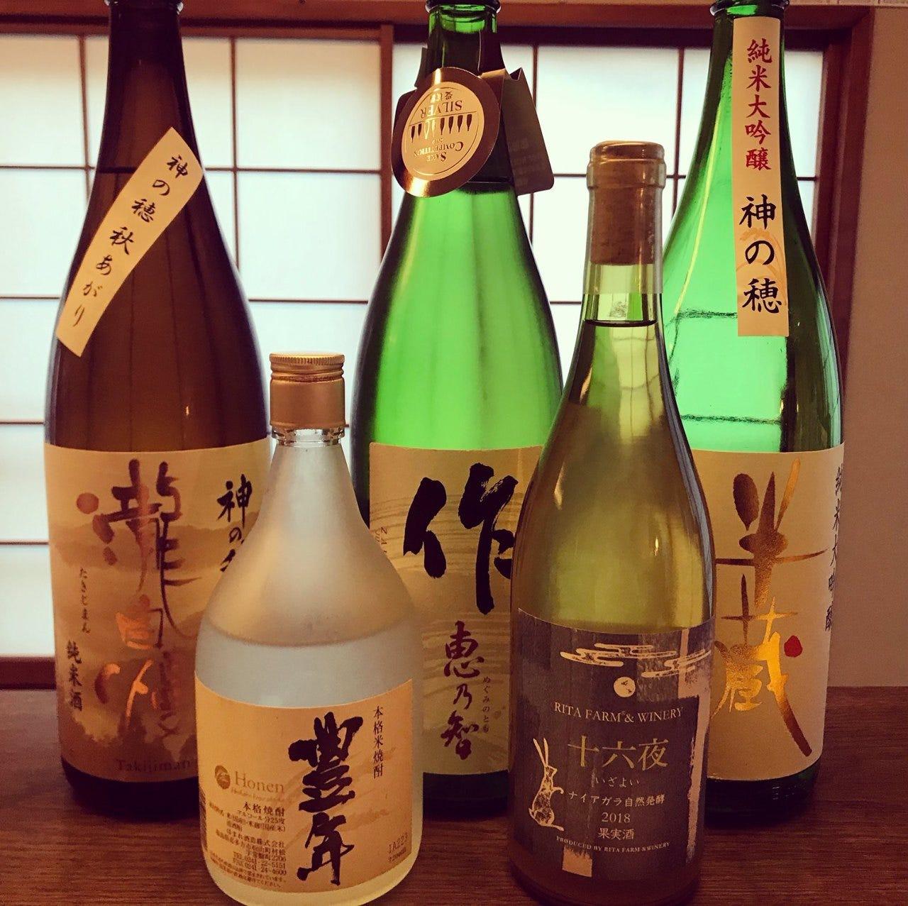 日本酒・日本ワインほかご当地ものも