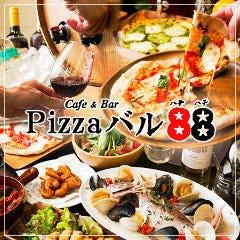 贅沢PIZZA食べ飲み放題 88 (ハチハチ)神田店