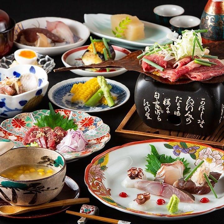 朴葉焼や季節の美味を味わえるコース