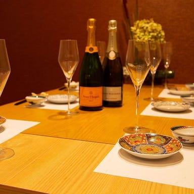 博多美食と日本酒 響喜  メニューの画像