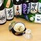 日本酒は12種類以上ご用意しております。季節の茶碗蒸し