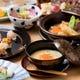 お任せコース料理は4000円〜ご用意しております。
