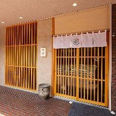 博多美食と日本酒 響喜