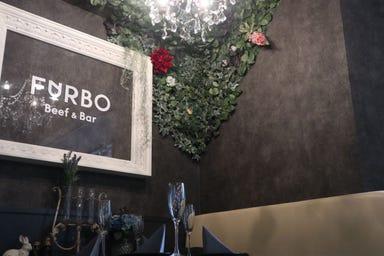Beef&Bar 肉バル FURBO  店内の画像