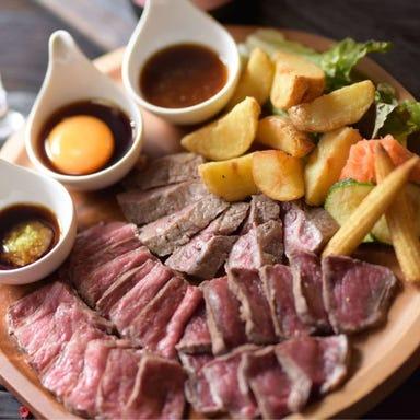 Beef&Bar 肉バル FURBO  メニューの画像