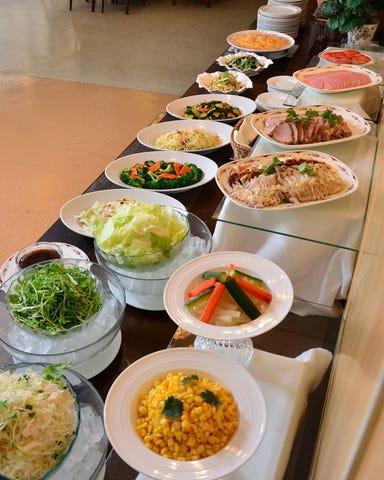 神戸餐館  メニューの画像