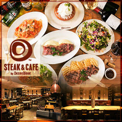 STEAK&CAFE by DexeeDiner お台場店