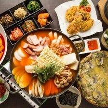 [トマト宴会コースC] トマトがお勧めする本格韓国鍋が楽しめる◎(全10品) 2時間飲み放題付き 4,000円