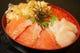 標津の名産がてんこ盛りの「しべつ鮭三代漬け丼」