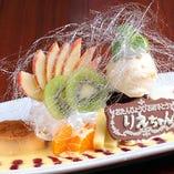記念日・誕生日の特製デザートプレートをご用意