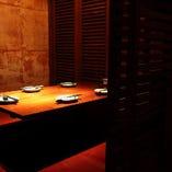 堀コタツ式個室