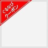 【土~木限定】  2.5H 「華」3,300円/「彩」4,300円/「雅」5,700円