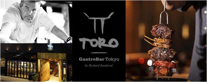 TORO TOKYO 【トロ トーキョー】〜銀座コリドー街〜